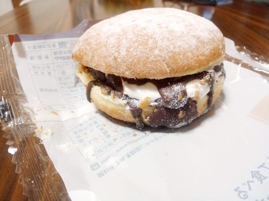 新発売、冷やして食べるドーナツバーガー(カスタード&ホイップ)の中身。とってもおいしそう
