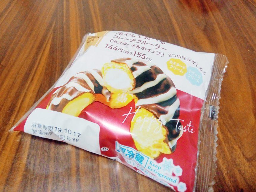 冷やして食べるフレンチクルーラー(カスタード&ホイップ)