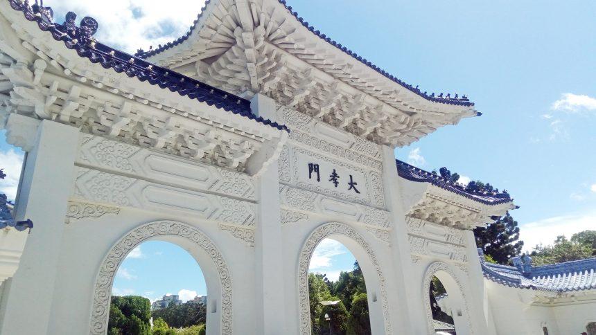 中世記念堂の大孝門