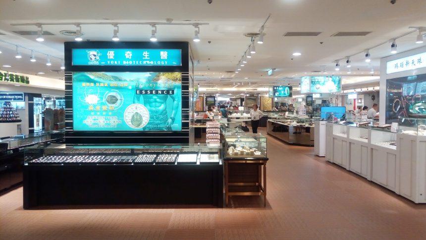台湾の免税店の中