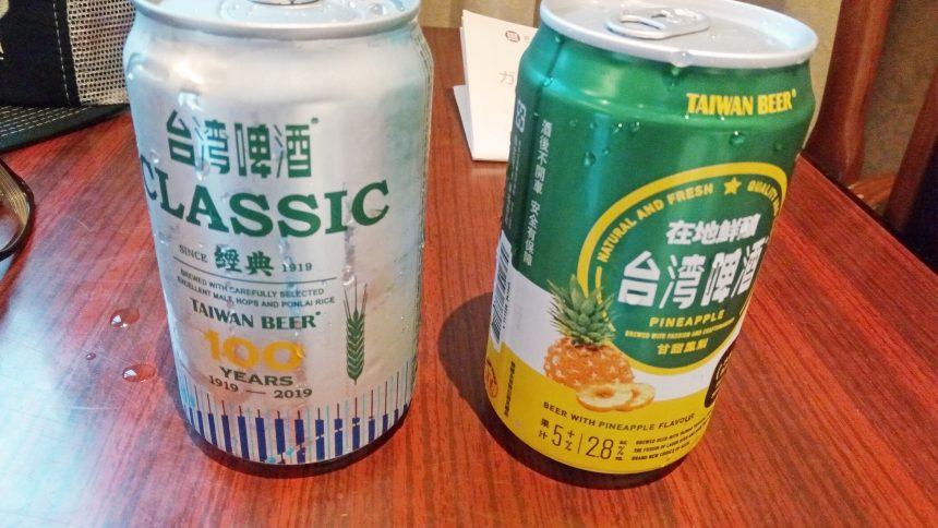 台湾ビールクラッシックと、フルーツビール(パイン)
