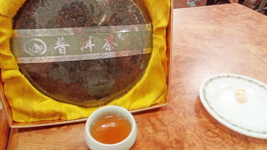 20年物の熟成プーアル茶