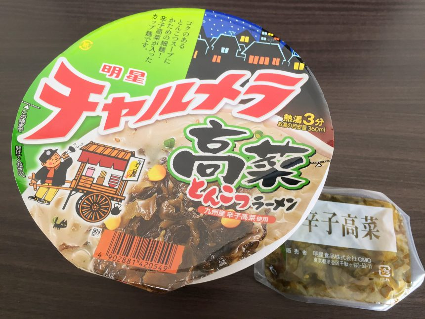 九州沖縄山口限定、明星チャルメラ、高菜とんこつラーメン