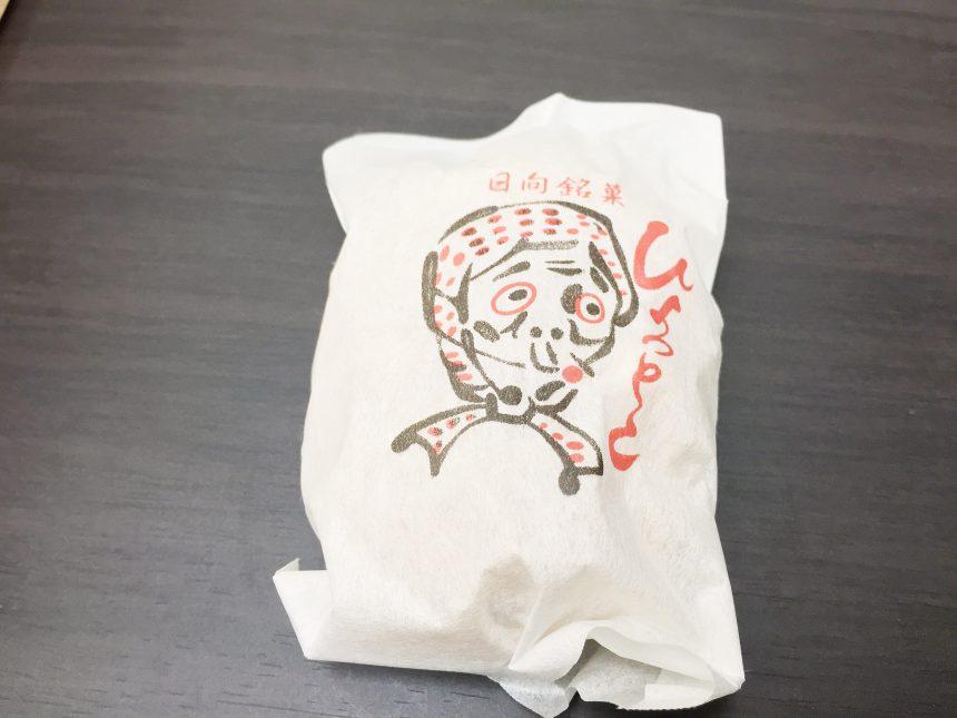 ひょっとこの絵がかかれた個包装の袋。もはやスカルw