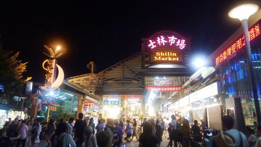 士林市場のネオンが輝く士林夜市の入り口