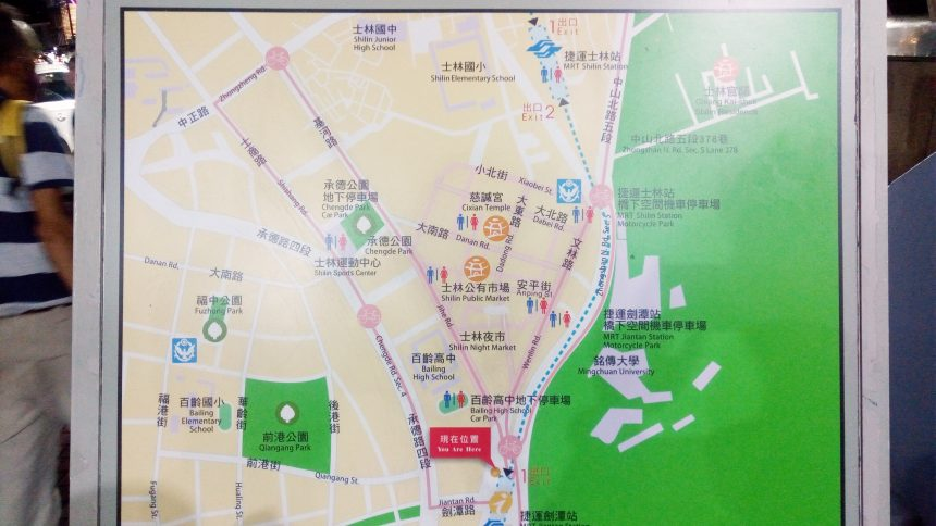 MRT剣潭駅近くにあったエリアマップ