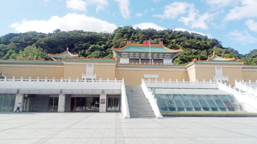 故宮博物院の建物(正面)