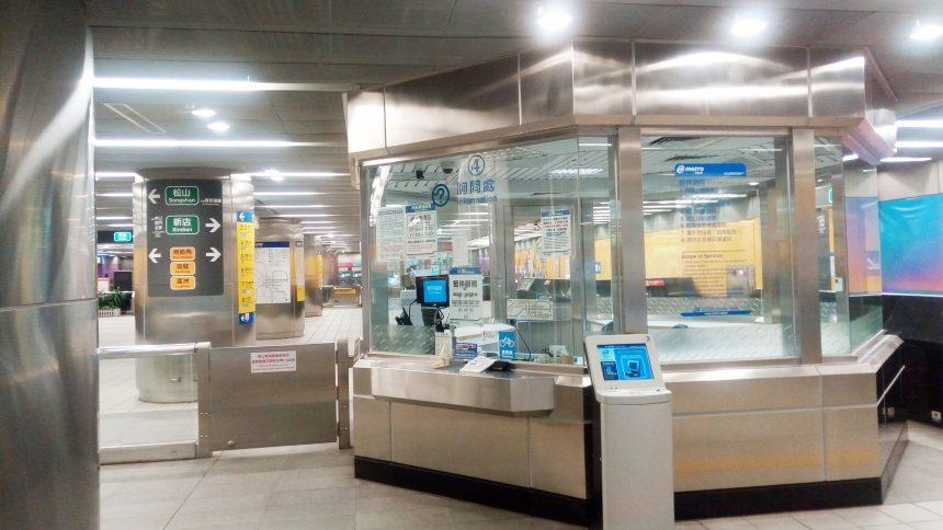台湾地下鉄MRT駅構内にあるインフォメーション