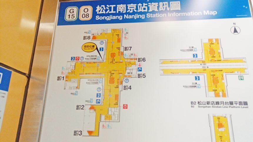 台湾、松江南京駅構内案内図