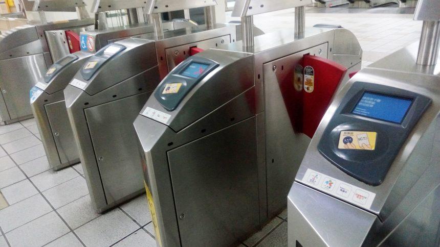 台湾MRTの自動改札