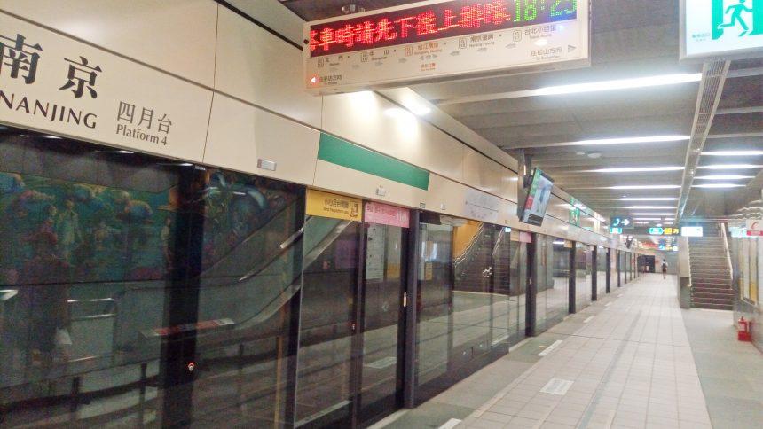 台湾MRTのホーム