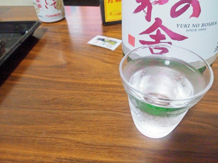 日本酒、雪の茅舎