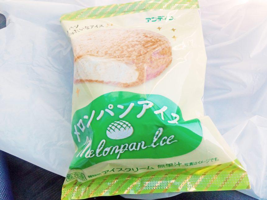 ファミリーマートに売ってたメロンパンアイス包装