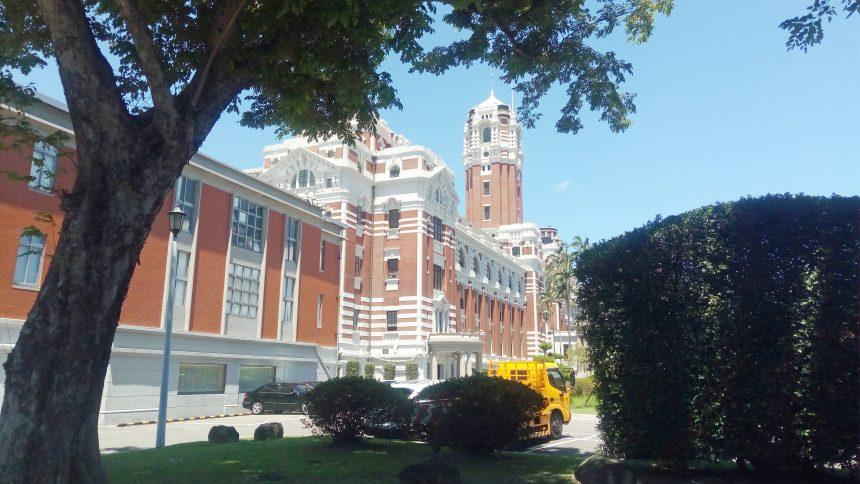敷地の外から見る台湾総統府