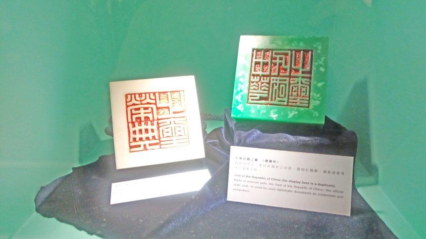 総統府の中に展示されている金印。