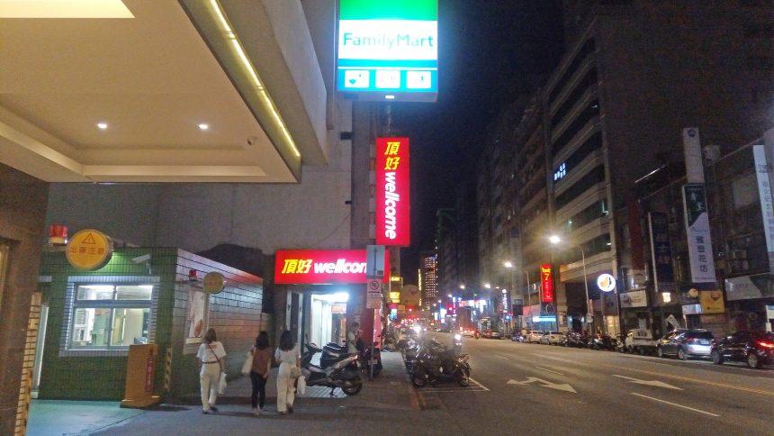 台湾のスーパー、頂好