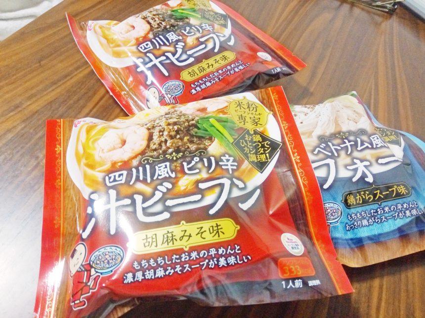 ケンミン四川風ピリ辛汁ビーフンのパッケージ