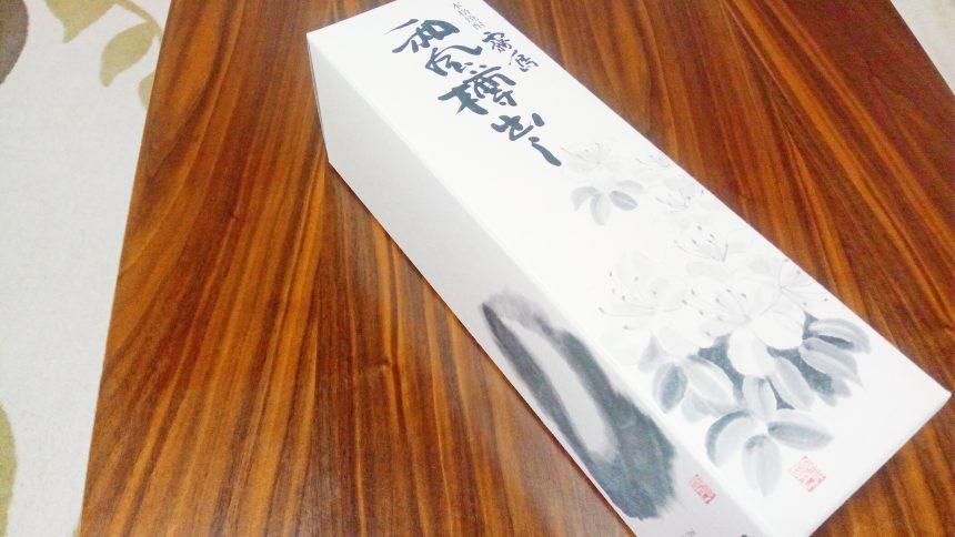 霧島酒造、米焼酎、和風樽出しの箱