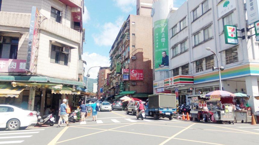 瑞芳駅周辺のビル