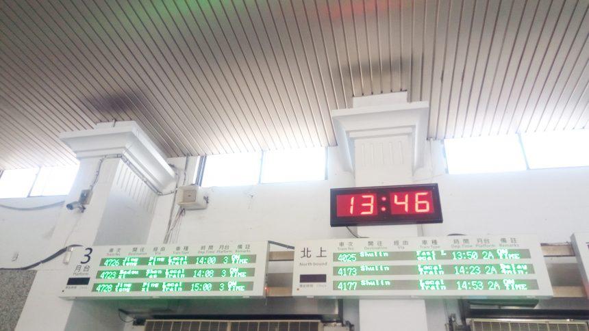 台北駅から瑞芳駅、乗り換えの時刻掲示板