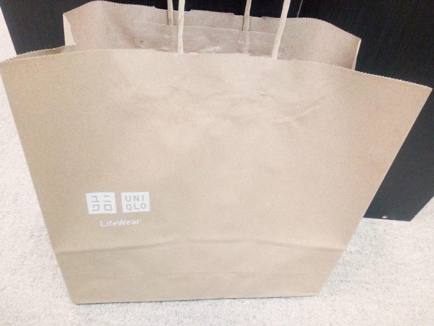 ユニクロの紙袋