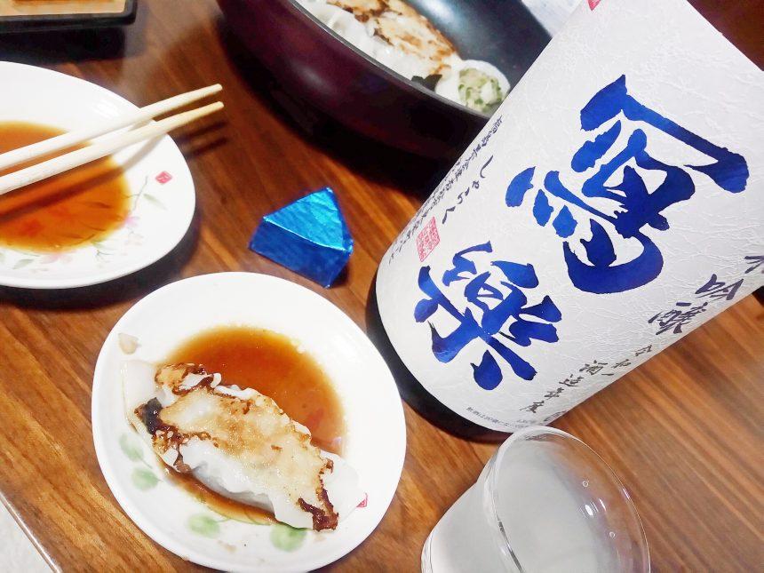 日本酒と米粉餃子