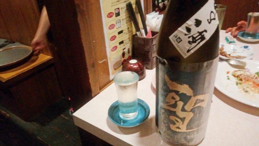 日本酒の聖(生酒)