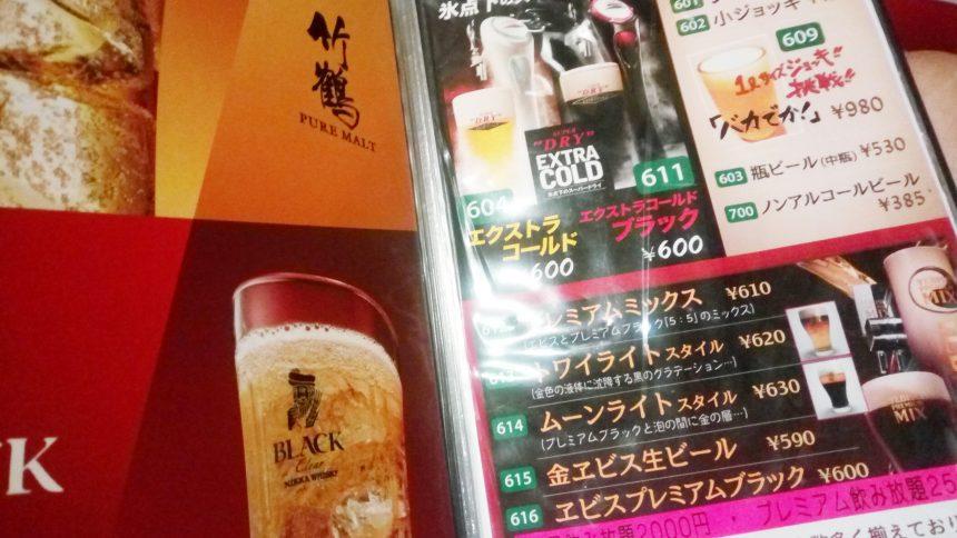 たくさんのビールの種類