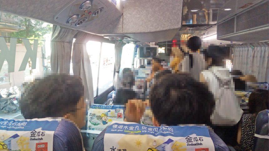 九扮へ向かうバスの車内