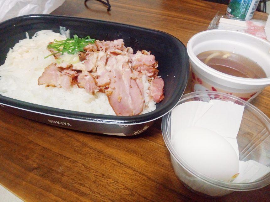 ニューヨークポーク丼とオニオンスープ、おんたまセット