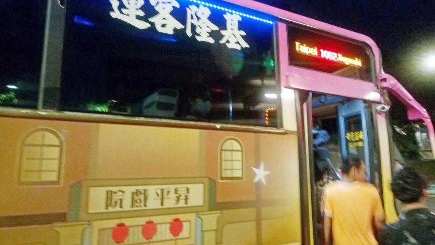 台北へ向けたバス
